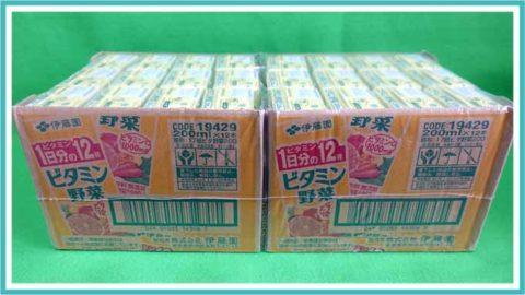 野菜ジュース24本